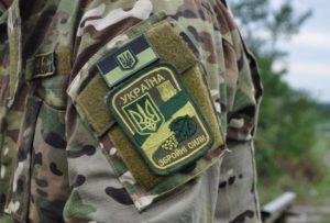 Прикордонники продовжують виконання завдань в умовах введення воєнного стану