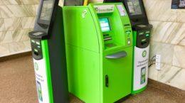 ПриватБанк накриває мережею київське метро