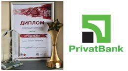 PrivatBank priznan pervym ukrainskim HR-brendom