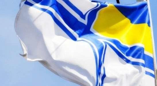 У Дніпрі підняли прапор Військово-морських сил на підтримку полонених моряків