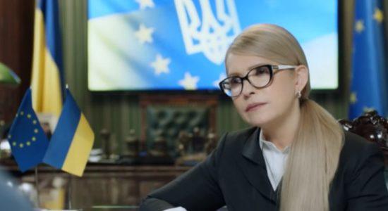 Yuliya Timoshenko pozdravila Vooruzhennyye Sily Ukrainy s prazdnikom