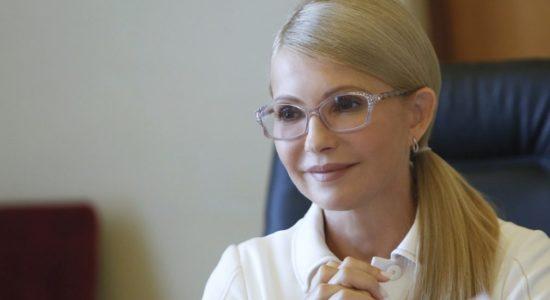 Yuliya Timoshenko pozdravila ukrainskiy s sozdaniyem Pomestnoy Tserkvi