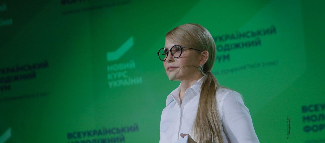 Yuliya Timoshenko: vyrabotayem real'nyy put' k ustanovleniyu mira v Ukraine
