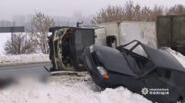 Аварія під Харковом забрала життя двох чоловіків