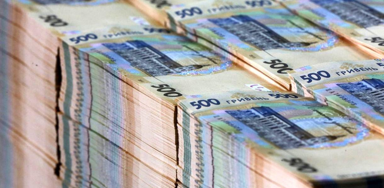 Харківська область в лідерах за кількістю мільйонерів- декларантів у 2018 році
