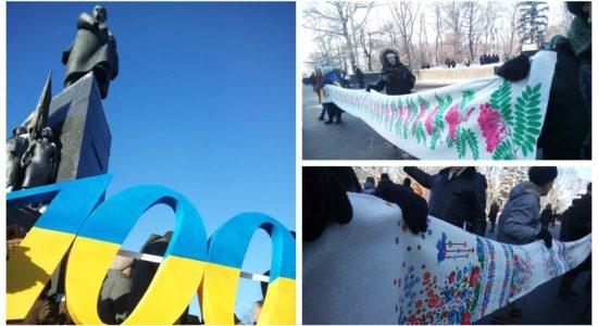 Харків'яни у День Соборності створили рушниковий ланцюг