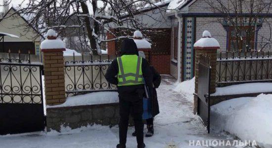 На Черкащині дільничний зі стрільбою переслідував нападника кілька кілометрів полем