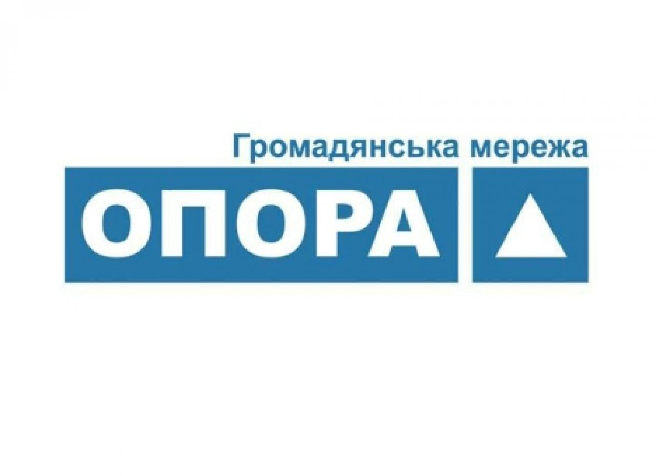 На Харківщині розпочав діяльність виборчий омбудсмен