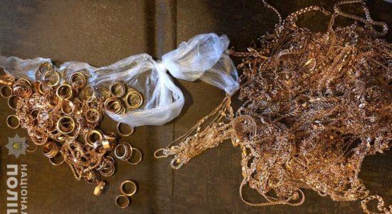 Понад півтора кіло золота та розбій - у Харкові затримали грабіжників
