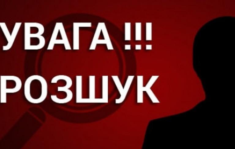 PryvatBank Vyplata vynahorody 75 000 hrn za vpiymannya hrabizhnikiv bankomatu na Rivnenshchini