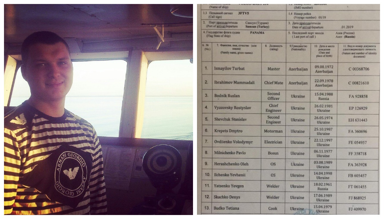 """Серед екіпажу """"Волго-Балт 214"""" був харків'янин - трагедія в Чорному морі з 6-ма загиблими"""