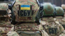 Служба Безпеки України підбила підсумки своєї діяльності за 2018 рік