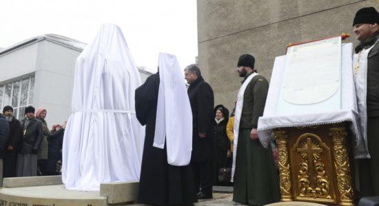 У Черкасах відкрили пам'ятник митрополиту Василю Липківському