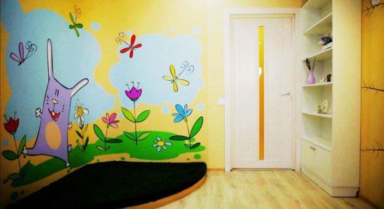 Харьков Новое дыхание Центр комплексной реабилитации для детей