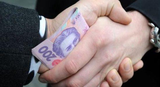 Виявлена рекордна кількість корупціонерів