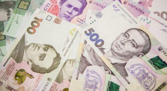 За рік місцеві бюджети Харківщини отримали 14,6 млрд податків та зборів