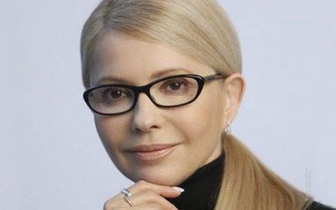 Yuliya Tymoshenko pro Proekt Novoyi Konstytutsiyi ta Suspilʹnoho dohovoru