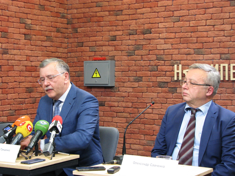 Anatoliy Hrytsenko, Kharkiv, vybory2019, vybory Prezydenta, kandydat v Prezydenty
