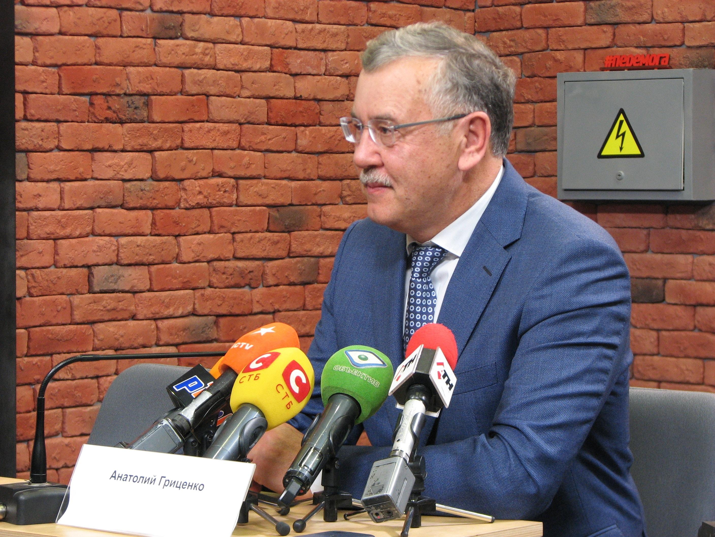 Анатолий Гриценко, Харьков, выборы2019, выборы Президента, кандидат в Президенты