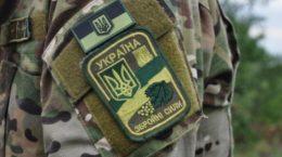 Генпрокуратура про розкрадання в Збройних Силах України