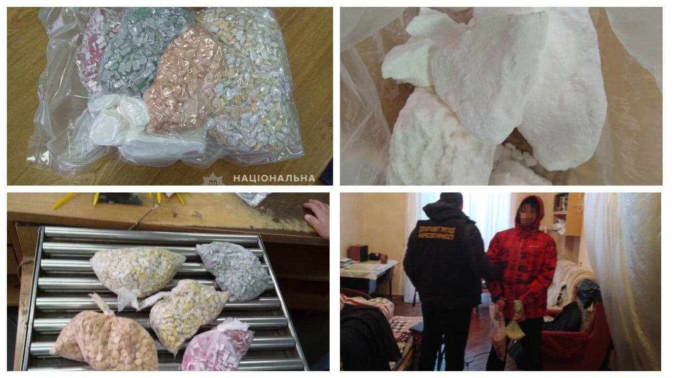 #кримінальніНовини, #новиниХаркова, #ХарківNews, наркотики, СБУ, топ новина Харків Поліція та СБУ виявили психотропів з Нідерландів на 2,5 млн грн