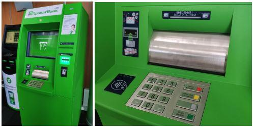 Харків став першим містом України, який повністю забезпечений унікальними банкоматами ПриватБанку