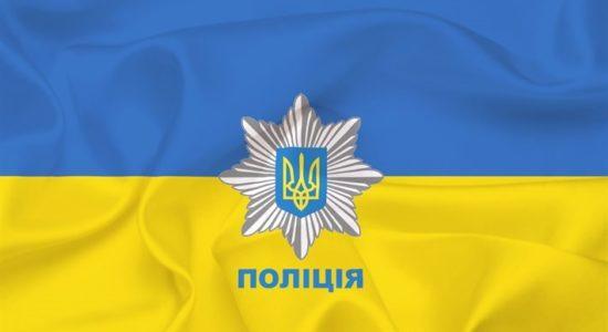 #кримінальніНовини, #новиниХаркова, #ХарківNews, поліція Криміногенна ситуація у Харкові та розкриття злочинів - Підсумки 2018 року