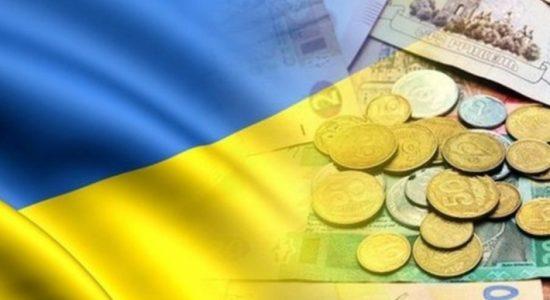 Na Khar'kovshchine za yanvar' v mestnyye byudzhety postupilo 1300000000 grn nalogov i sborov