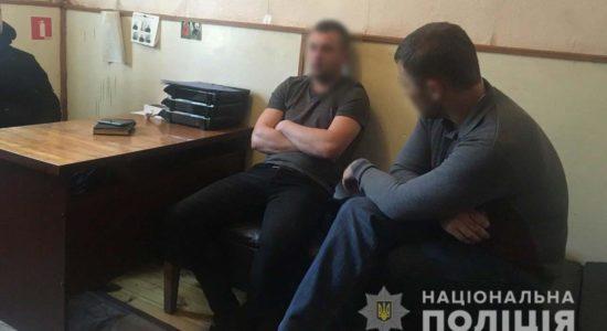 На Рівненщині розкрили замовне вбивство