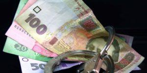 Посадовець розкрадав кошти для внутрішньо переміщених осіб - справу скеровано до суду