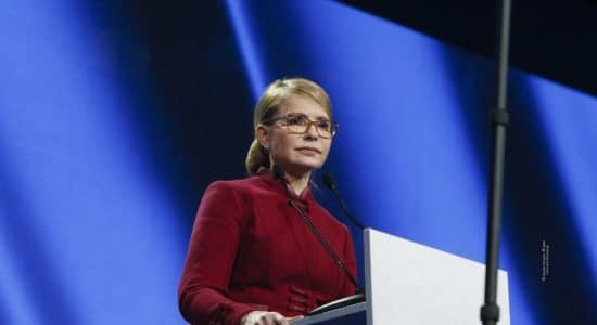 Тимошенко, доступне житло - це правильне іпотечне кредитування. Йдеться про скасування першого