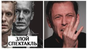 У Харкові стартували 5 днів проекту «Страсті за Ідіотом»!