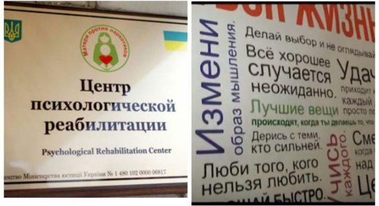 У Харкові триває слідство щодо роботи Центру реабілітації - думки сторін новини Харкова
