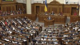 Закріплення у Конституції курсу на членство України в ЄС та Північноатлантичному Альянсі