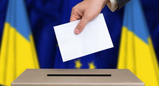 кандидати в президенти, #вибори 2019 #новиниУкраїна