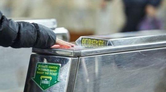 метро Харьков, проезд, тарифы
