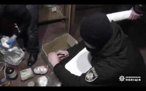 #кримінальніНовини, Запоріжжя, нарколабораторія, наркотики