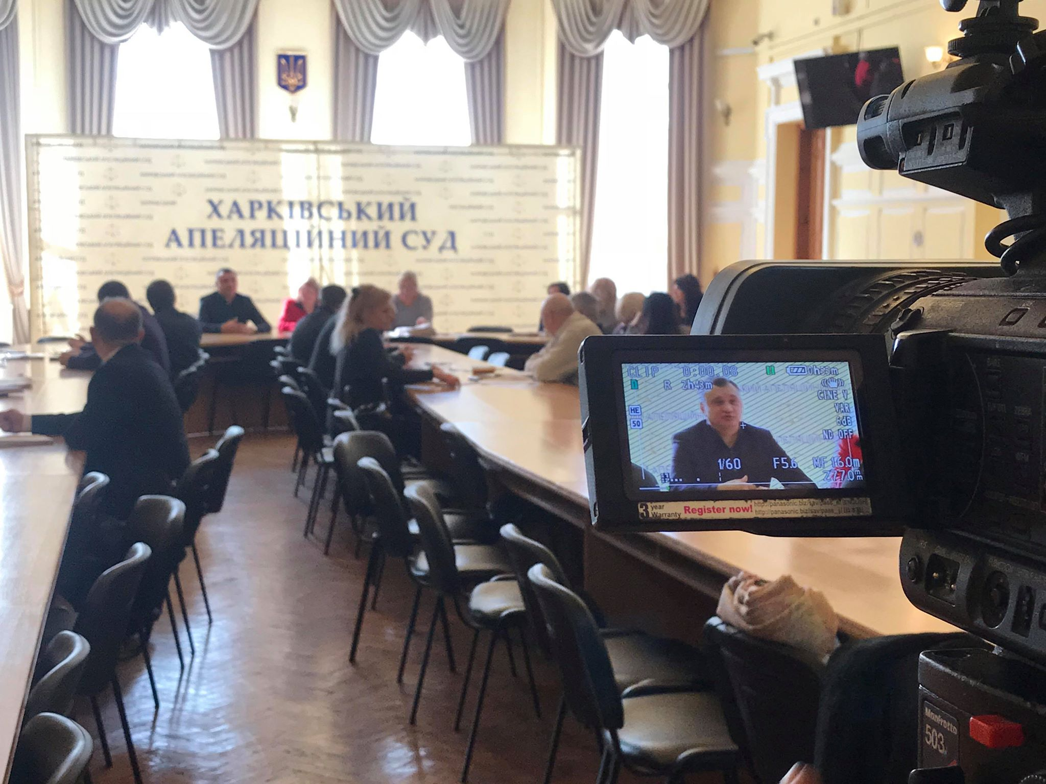 #новиниХаркова, підсумки2018, Харківський апеляційний суд