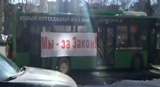 проезд харьков метро