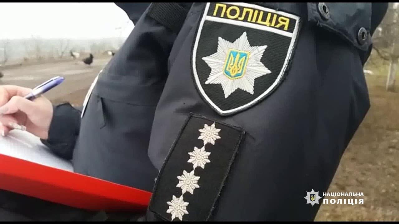 В Одесі пенсіонерів грабували з електрошокером :#кримінальніНовини, Одеса, пенсіонери, пограбування