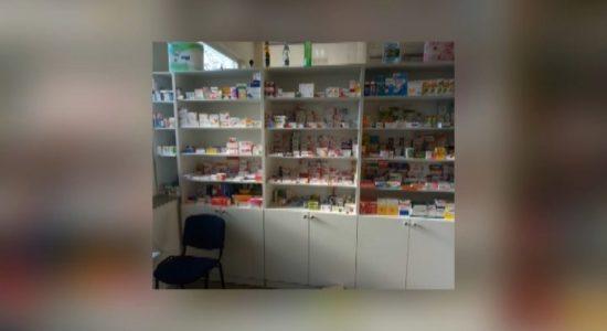 ліки, аптека, поліція