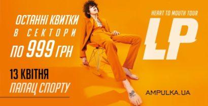 афіша Харків