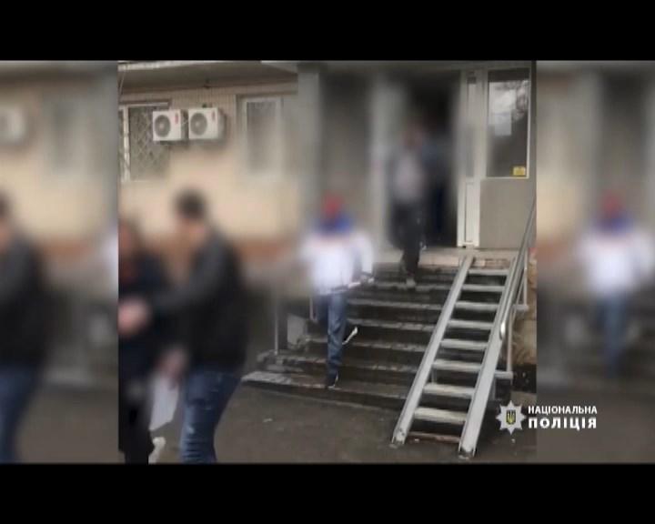 міграція, Київ, кримінальні новини