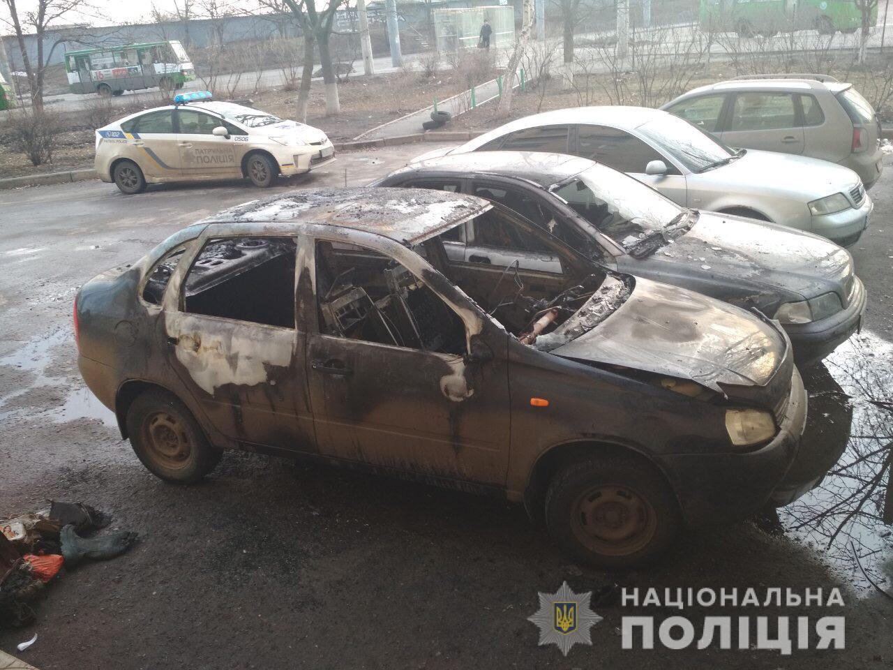 авто, кримінальні новини Харкова