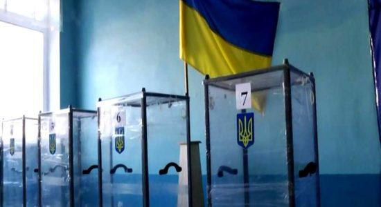 вибори2019, топ кандидати