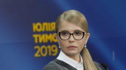 тимошенко, фильм