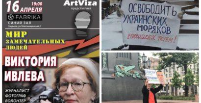Харьков, виктория ивлева, новости Харькова