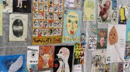 Харків, дитяча виставка